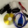 Программатор для чип-тюнинга ADP430 USB