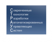 """ПКФ """"СТРАУС"""" (ТОЛЬЯТТИ)"""