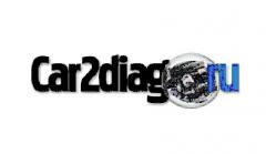 CAR2DIAG (Одинцово)