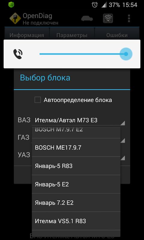 ELM327 Bluetooth v 1.5 PIC18F25K80