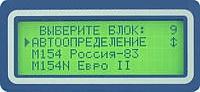 """Портативный сканер """"АВТОАС-F16 CAN 24"""""""