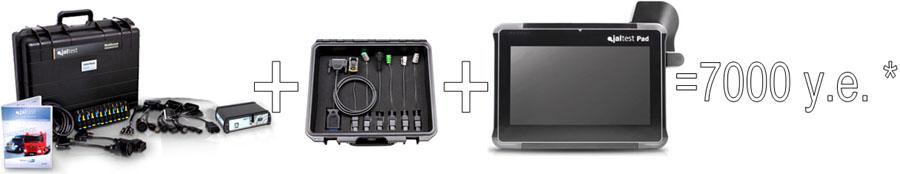 Комплект оборудования Jaltest link+ETM+Jaltest PAD