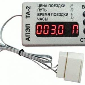 Таксометр ТА-2 вер. 2,7