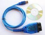 Сборник программ диагностики+ KKL-USB адаптер