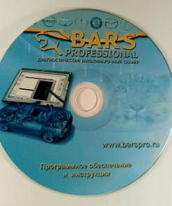 Bars Pro обновление ПО